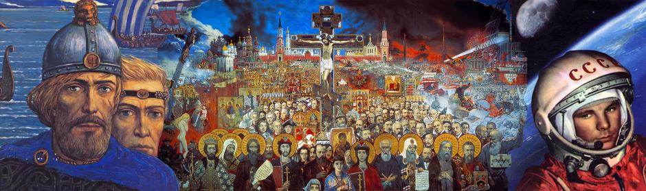 Сайт учителя истории и обществознания Ивановой Елены Вячеславовны